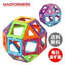 マグフォーマー おもちゃ 30ピースセット 知育玩具 キッズ アメリカ 子供 面白い Magformers 空間認識 展開図