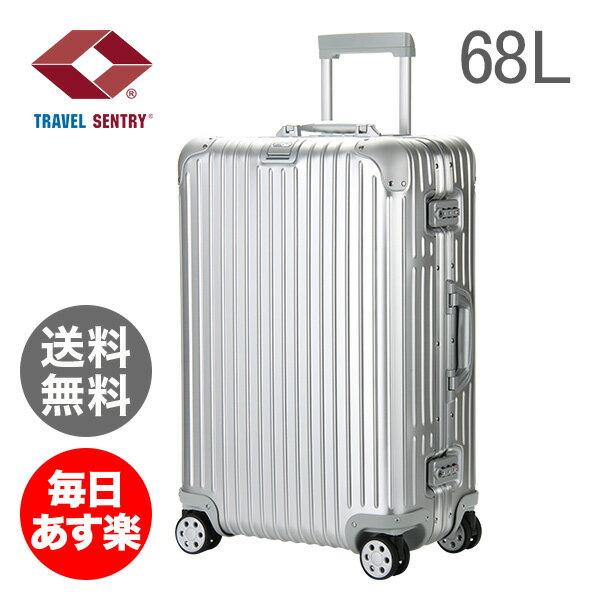 【最大13%OFFクーポン】RIMOWA リモワ トパーズ 924.63.00.4.00 TOPAS スーツケース 68L