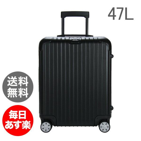 【ポイント3倍】 リモワ RIMOWA サルサ 834.56 83456 キャビンマルチホイール 47L 4輪 スーツケース マットブラック CABIN MULTIWHEEL (810.56.32.4)