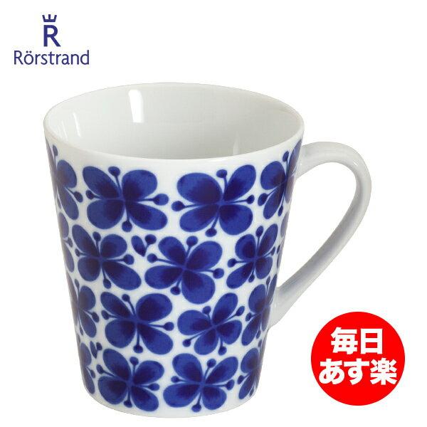 【3%OFFクーポン】ロールストランド マグカップ モナミ 340ml 0.34L 北欧 食器 スウェーデン マグ 取って付き お洒落 202621 Rorstrand Mon Amie Hard porcelain Mug with handle 新生活