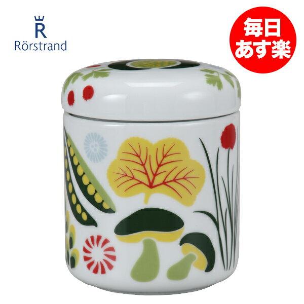 ロールストランド 保存容器 クリナラ 400ml 0.4L 北欧 食器 スウェーデン 調味料入れ キャニスター 蓋付きジャー 202420 Rorstrand Kulinara Jar with lid 新生活