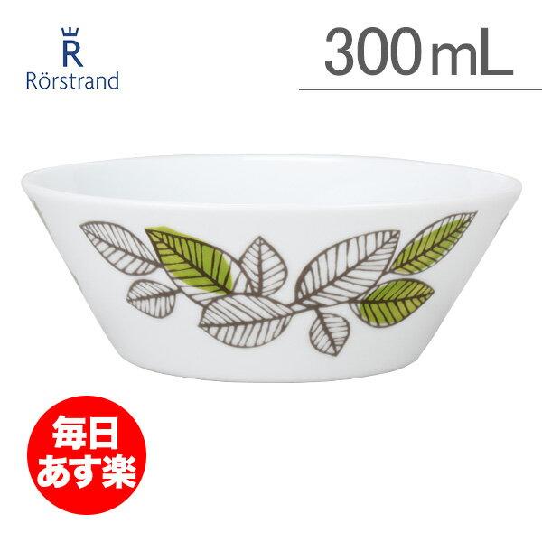 【4時間限定 全品最安値挑戦中】 ロールストランド エデン ボウル 300mL 北欧 食器 1019755 Rorstrand Eden bowl