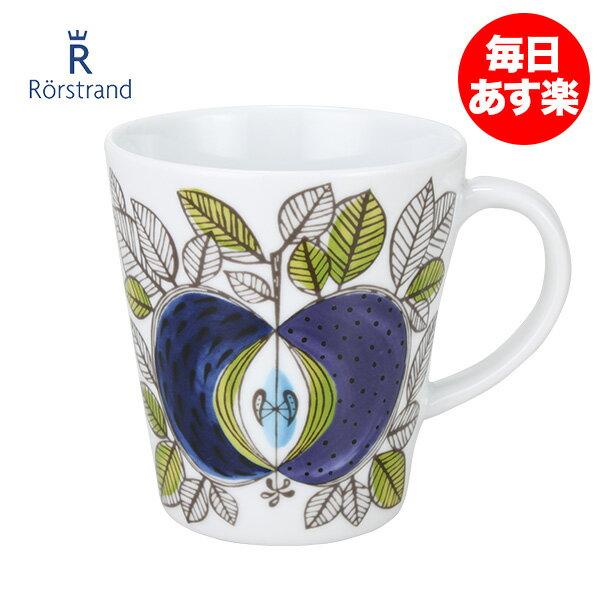 【4時間限定 全品最安値挑戦中】 ロールストランド エデン マグ 340mL 北欧 食器 1019758 Rorstrand Eden mug 0,34L