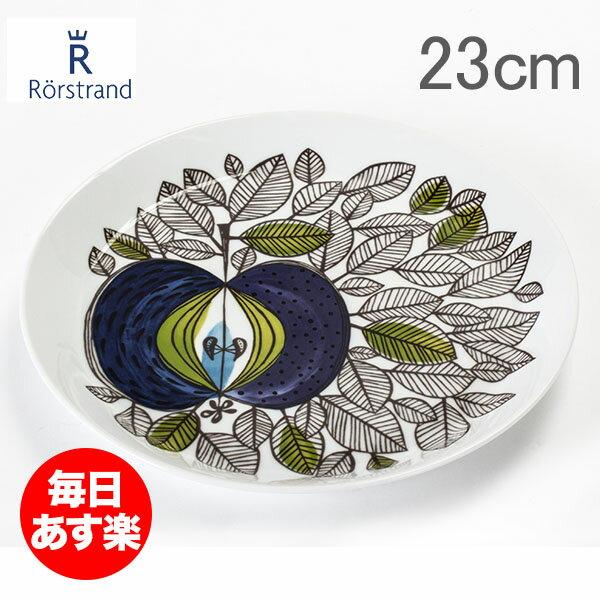 【4時間限定 全品最安値挑戦中】 ロールストランド Rorstrand エデン プレート 23cm 1019759 Eden plate flat 北欧 食器