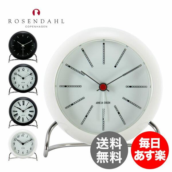 【最大13%OFFクーポン】Rosendahl ローゼンダール アルネ・ヤコブセン クロック 置き時計 Arne Jacobsen AJ Table Clock w.alarm