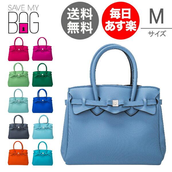 セーブマイバッグ Save My Bag ミス Mサイズ ハンドバッグ トートバッグ 10204N Standard Lycra MISS (Medium) レディース 軽量 ママバッグ