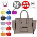 セーブマイバッグ Save My Bag ハンドバッグ トートバッグ ポルトフィーノ Mサイズ 2129N Standard Lycra Portofino (...