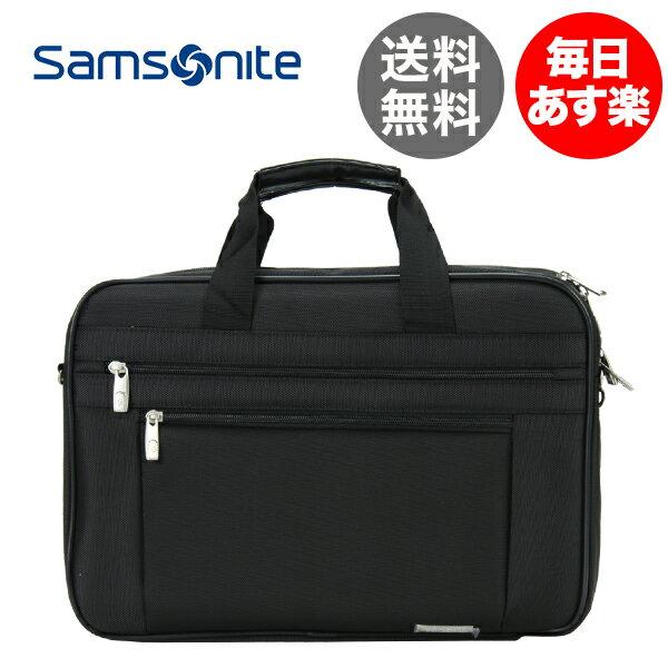サムソナイト SAMSONITE クラシックビジネス ブリーフケース PFT/TSA 2 パーフェクトフィット ブラック 48176-1041 ビジネスバッグ パソコン 1年保証