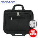 サムソナイト SAMSONITE クラシックビジネス Classic Business Wheeled Business Case 2輪キャリーケース ブラック 43876-1041 ビジネスバッグ 1年保証