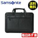 サムソナイト ビジネス Expandable エクスパンダブル レザーブリーフケース ブラック パソコン ブリーフ