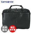SAMSONITE サムソナイト Leather Business レザービジネス Leather Slim Brief レザー スリム ラップトップ ブリーフケース Black ブラック 48073-1041 ビジネスバッグ パソコンケース ブリーフケース 1年保証