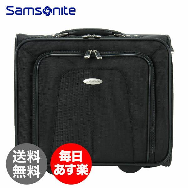 SAMSONITE サムソナイト Business ビジネス Sideloader Mobile Office サイドローダーモバイルオフィス キャリーケース Black ブラック 11020-1041 ビジネスバッグ トローリー スーツケース 1年保証