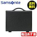 SAMSONITE サムソナイト Focus III フォーカス 6 Attache 6 アタッシュケース Black ブラック 10558-1041 ビジネスバッグ ブリーフケース 1年保証