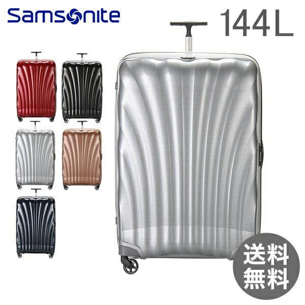 サムソナイト SAMSONITE スーツケース コスモライト3.0 スピナー86 144L 旅行 出張 海外 V22 73353 COSMOLITE 3.0 SPINNER 86/33 FL2 1年保証