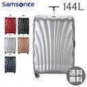 サムソナイト SAMSONITE スーツケース コスモライト3.0 スピナー86 144L 旅行 出張 海外 V22 73353 COSMOLITE 3.0 SPINNER 86/33 FL2 1年保