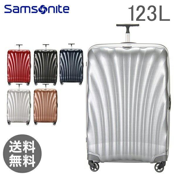 【本日限定 全品最安値に挑戦】 サムソナイト SAMSONITE スーツケース コスモライト3.0 スピナー81 123L 旅行 出張 海外 V22 73352 COSMOLITE 3.0 SPINNER 81/30 FL2 1年保証