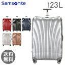 サムソナイト SAMSONITE スーツケース コスモライト3.0 スピナー81 123L 旅行 出張 海外 V22 73352 COSMOLITE 3.0 S...