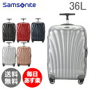 サムソナイト SAMSONITE スーツケース コスモライト3.0 スピナー55 36L 旅行 出張 海外 V22 73349 COSMOLITE 3.0 SP...