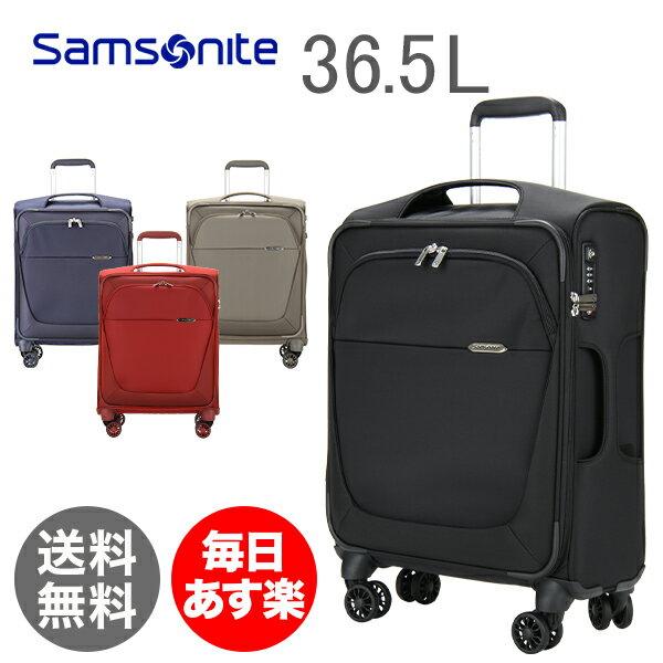 サムソナイト ビーライト3 スピナー55 スーツケース 36.5L 旅行 バッグ キャリーケース 64948 SAMSONITE B-Lite 3 SPINNER 55/20 LENGTH 40CM 1年保証