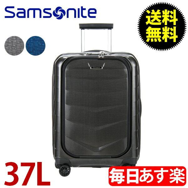 【本日限定 全品最安値に挑戦】 SAMSONITE サムソナイト Lite-Biz ライトビズ SPINNER 55/20 スピナー 55/20 37L スーツケース キャリーケース 1年保証
