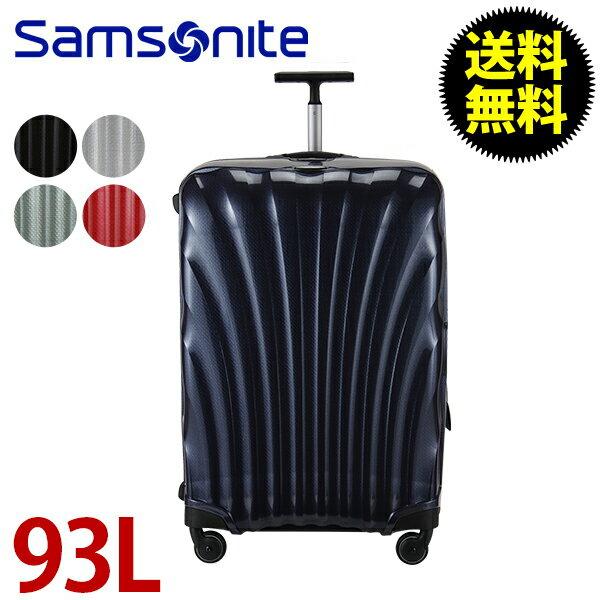 【本日限定 全品最安値に挑戦】 サムソナイト SAMSONITE ライトロック スピナー 93L Lite-Locked Spinner 75/28 56767 スーツケース キャリーケース 1年保証