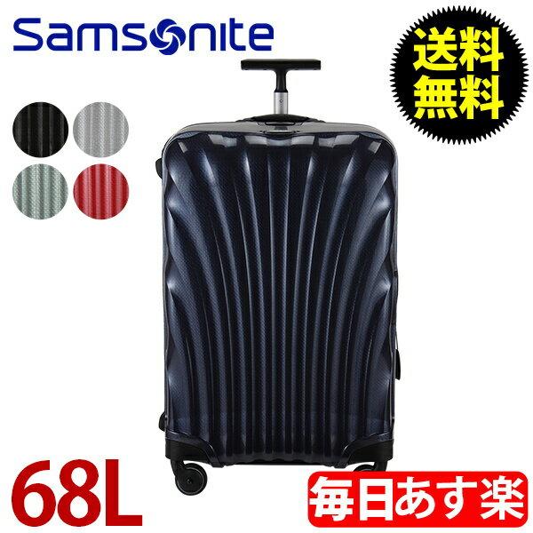 【本日限定 全品最安値に挑戦】 サムソナイト SAMSONITE ライトロック スピナー 68L Lite-Locked 69/25 56763 スーツケース キャリーケース 1年保証