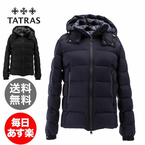 タトラス TATRAS メンズ ダウンジャケット Borbore ボルボレ MTA18A4369 Quilts Borbore Basic 高品質 ショート丈 ダウン スリム ジャケット 保温 機能性
