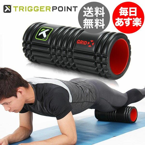 Trigger Point トリガーポイント GRID X グリッドX BLACK ブラック 00276 ストレッチ トレーニング セルフマッサージ