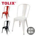 Tolix トリックス A-Chair Aチェア 鉄 椅子 イス アンティーク