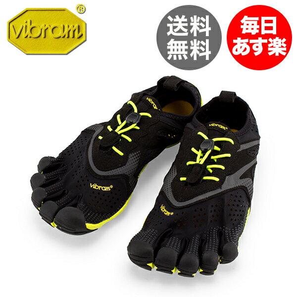 ビブラム Vibram FiveFingers ファイブフィンガーズ メンズ V-Run Mens 5本指 シューズ ランニングシューズ ベアフット靴 ウォーキング 16M3101