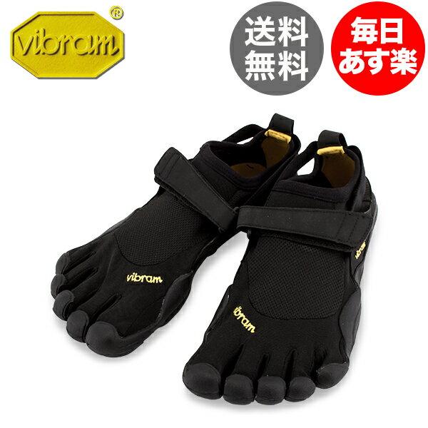 【お盆もあす楽】ビブラム Vibram ファイブフィンガーズ メンズ KSO M148 Black/Black ブラック/ブラック Originals Mens 10周年復刻 5本指 シューズ ベアフット靴 オリジナル