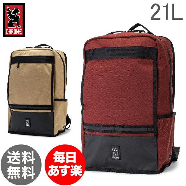 【最大15%OFFクーポン】クローム Chrome バックパック リュック 21L ホンドー BG-219 Hondo Backpacks メンズ レディース 通勤 通学 バッグ デイパック