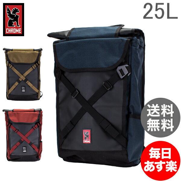 【最大15%OFFクーポン】クローム Chrome バックパック 25L ブラーボ 2.0 BG-190 Backpacks Bravo 2.0 リュック ロールトップ メンズ