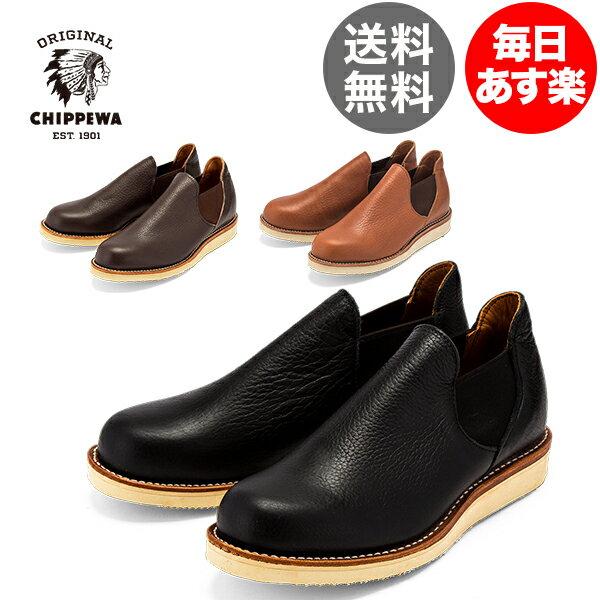 チペワ Chippewa ブーツ スリッポン オリジナル ロメオ 4020 Romeo メンズ サイドゴアブーツ レザー 靴 シューズ