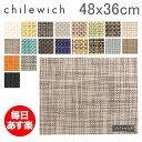 チルウィッチ Chilewich ランチョンマット 48×36cm ミニバスケットウィーブ おしゃれ プレイスマット レクタングル 1…