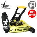 Gibbon ギボン CLASSIC LINE X13 クラシックライン×13 Yellow イエロー 13840 スラックライン
