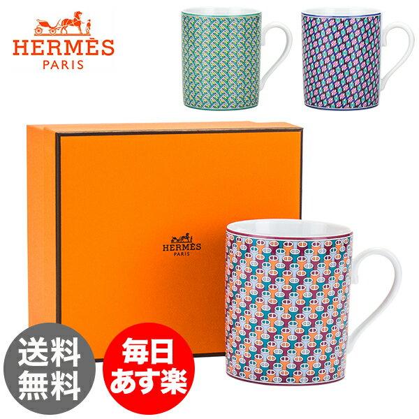 エルメス Hermes タイ・セット マグカップ 300mL TIE SET Mug マグ 食器 新生活