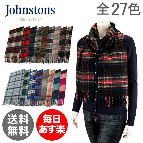 ジョンストンズ Johnstons カシミア チェック マフラー ストール WA000016 100% Cashmere Woven Scarf ひざ掛け ユニセックス レディース メンズ