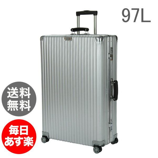 RIMOWA リモワ CLASSIC FLIGHT 974.77 97477 クラシックフライト MULTIWHEEL マルチホイール スーツケース キャリーバッグ シルバー 97L (970.77.00.4) 974.78 97478