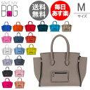 【最大13%OFFクーポン】セーブマイバッグ Save My Bag ポルトフィーノ Mサイズ ハンドバッグ トートバッグ 2129N Standard Lyc...