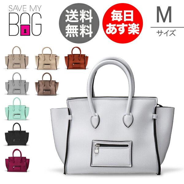 【お盆もあす楽】セーブマイバッグ Save My Bag ポルトフィーノ Mサイズ メタリック ハンドバッグ トートバッグ 2129N Lycra Portofino ( Medium ) Metallic レディース 軽量