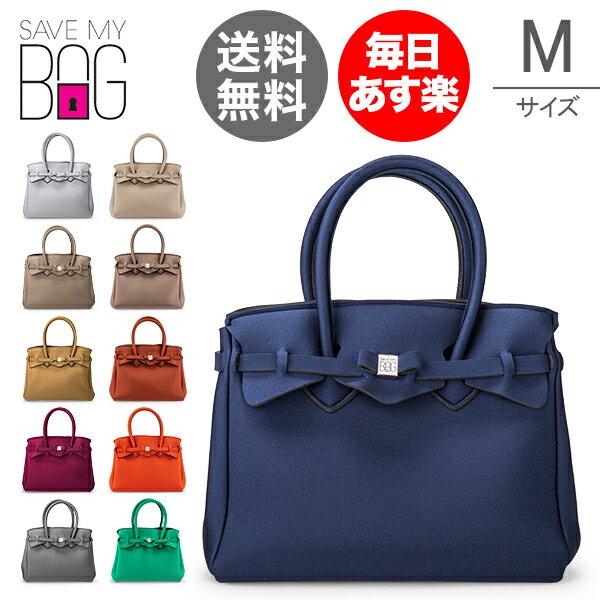 【お盆もあす楽】セーブマイバッグ Save My Bag ミス メタリック MISS METALLICS ハンドバッグ Mサイズ トートバッグ 10204N MISS ( Medium ) レディース 軽量 ママバッグ