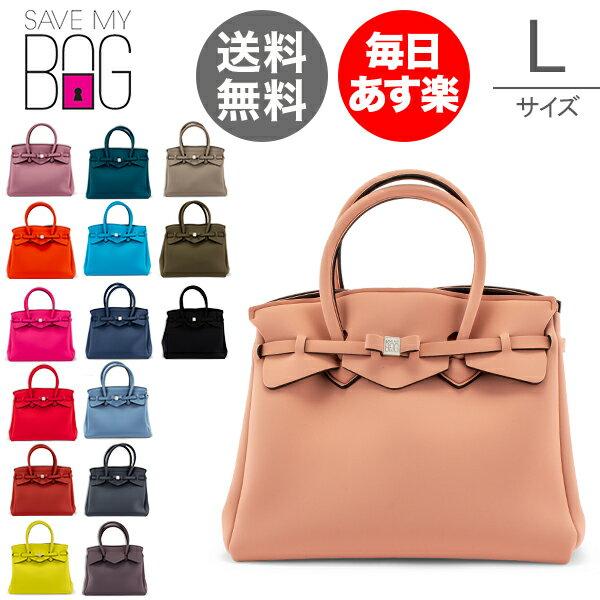 【3%OFFクーポン】セーブマイバッグ Save My Bag ミス MISS 3|4 ハンドバッグ Lサイズ トートバッグ 10304N Standard Lycra レディース 軽量 ママバッグ