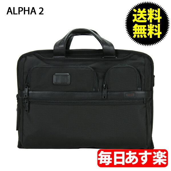【3%OFFクーポン】TUMI トゥミ 26114D2 ALPHA2 アルファ2 コンパクト・ラージ・スクリーン・コンピューター・ブリーフ black ブラック ブリーフケース