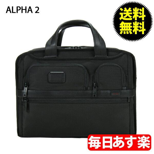 TUMI トゥミ 26141D2 ALPHA2 アルファ2 エクスパンダブル・オーガナイザー・コンピューター・ブリーフ black ブラック ブリーフケース