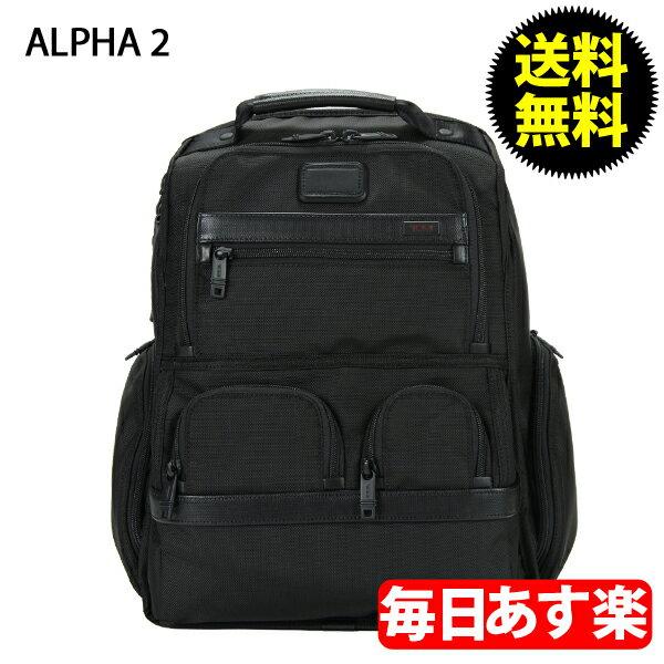 TUMI トゥミ 26173D2 ALPHA2 アルファ2 コンパクト・ラップトップ・ブリーフパック ブラック ブリーフケース