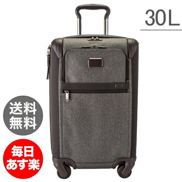 【全品5%OFFクーポン】TUMI トゥミ キャリーケース インターナショナル・エクスパンダブル・4ウィール・キャリーオン 022060EG2 アールグレイ キャリーバッグ スーツケース