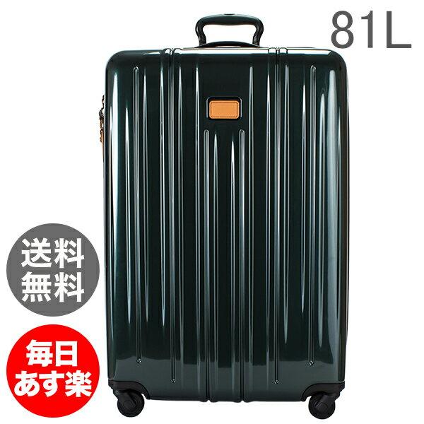 TUMI トゥミ スーツケース 81L ラージ・トリップ・パッキング・ケース 0228067HNT ハンター Tumi V3