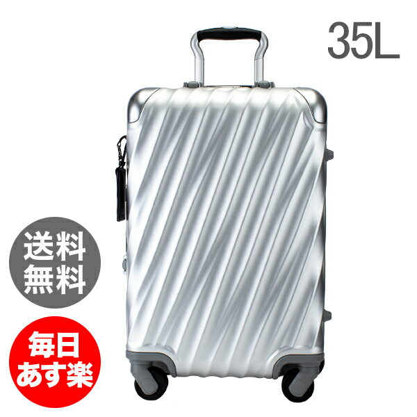 トゥミ TUMI スーツケース 35L 4輪 19 Degree Aluminum コンチネンタル・キャリーオン 036861SLV2 シルバー キャリーケース キャリーバッグ