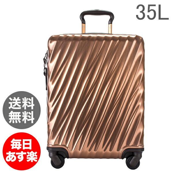 TUMI トゥミ スーツケース 35L インターナショナル・キャリーオン 0228660COP2 コッパー (Copper)